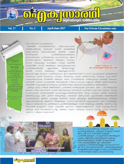 Download Magazine PDF