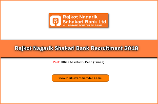 Rajkot Nagarik Shakari Bank Recruitment 2018