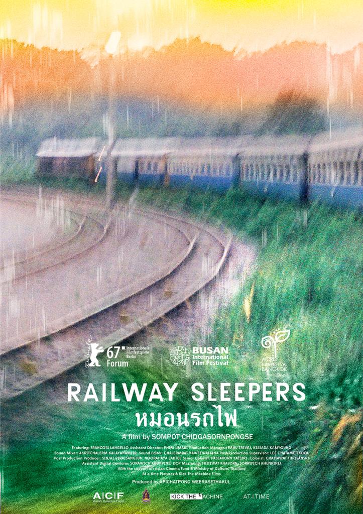 Railway Sleepers (2017) หมอนรถไฟ