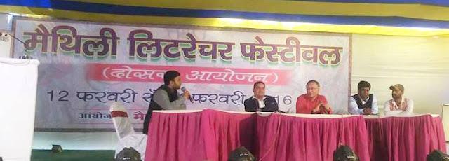 मैथिली लिटरेचर फेस्टीवल पर कलबल!