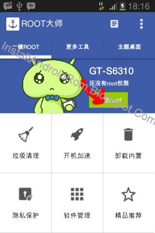 Root Android iRoot