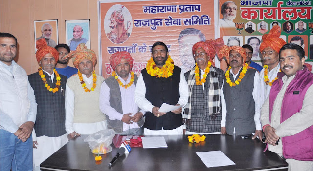 Maharana Pratap Rajput Service Committee Announces Haryana's Executive, Sharda Rathore Invited Members