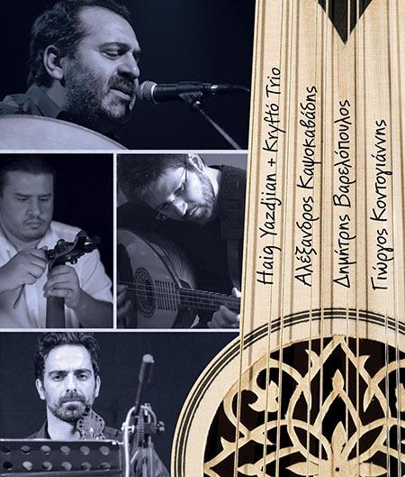 Haig Yazdjian + Kryftό trio στο Άλικο