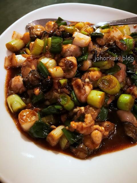 Taiwanese-Porridge-Shin-Yeh-Restaurant-Taipei-欣葉餐廳