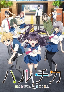 Download HaruChika: Haruta to Chika wa Seishun suru Batch Subtitle Indonesia