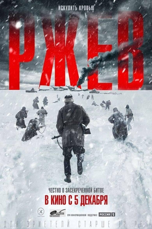 Trận Chiến Rzhev - Rzhev Thuyết Minh