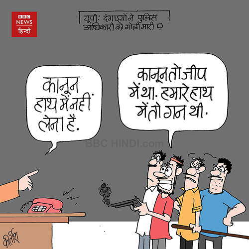 cartoons on politics, indian political cartoon, indian political cartoonist, cartoonist kirtish bhatt, yogi adityanath cartoon, riots, law