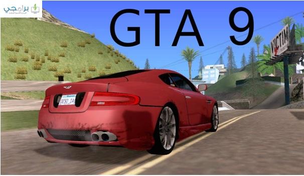 تحميل لعبة جاتا 9 كاملة الاصلية برابط واحد مباشر ميديا فاير مضغوطة download gta 9