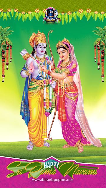 2017-Srirama-Navami-HD-mobile-Greetings-with-Quotations