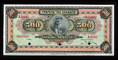 World Currency Greece Banknotes 500 Greek Drachmas bill