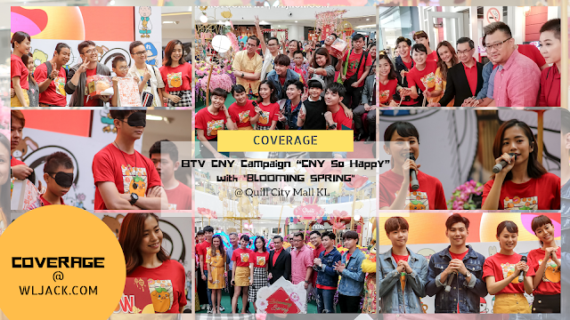 "[Coverage] The Grand Launch Of ""Blooming Spring"" At Quill City Mall KL with 8TV CNY Campaign ""CNY So Happy"""