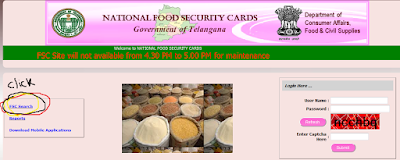 FSC Ration card status application search image