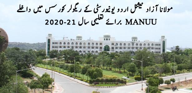 manuu-admission-2020-21-details