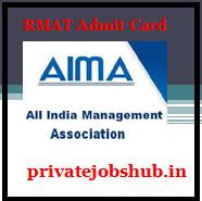 RMAT Admit Card