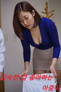 Sex Education Of A Beautiful And Pretty Aunt 4