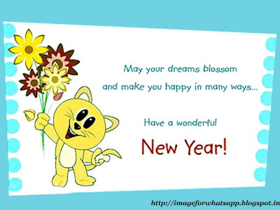 Wish You a Very Happy New Year