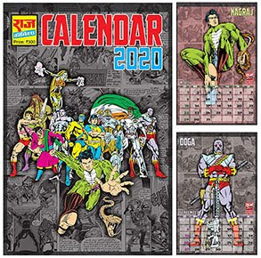Raj Comics Wall Calendar 2020 Amazon