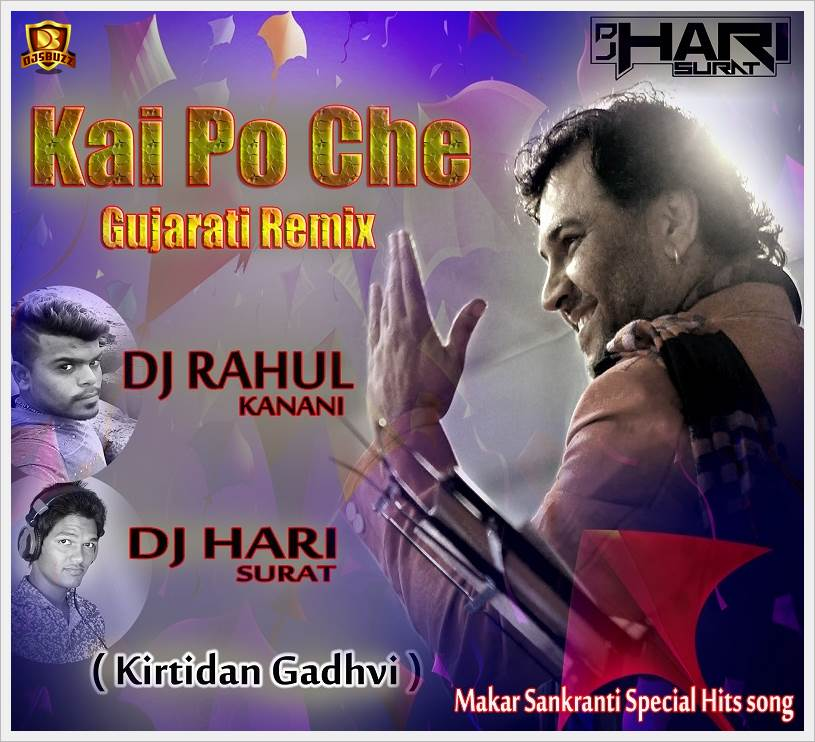 Dj Manoj Aafwa Gujarati 2018 2: Kai Po Che (Kirtidan Gadhvi Gujarati Remix)