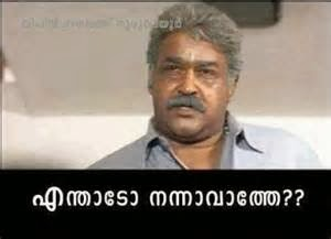 Facebook Malayalam Comment Images: malayalam-comedy ...