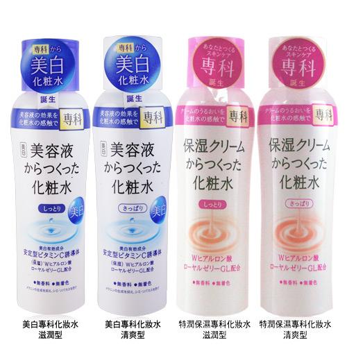 Love square blog: [Skin care]超好用開架式保養品 特潤保濕專科化妝水(滋潤型)