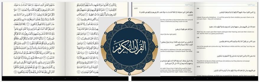 أفضل 10 تطبيقات لقراءة وإستماع القرآن الكريم علي أندرويد