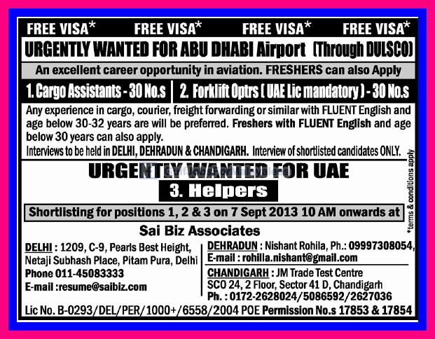 Fashion Designer Job Vacancy In Chennai