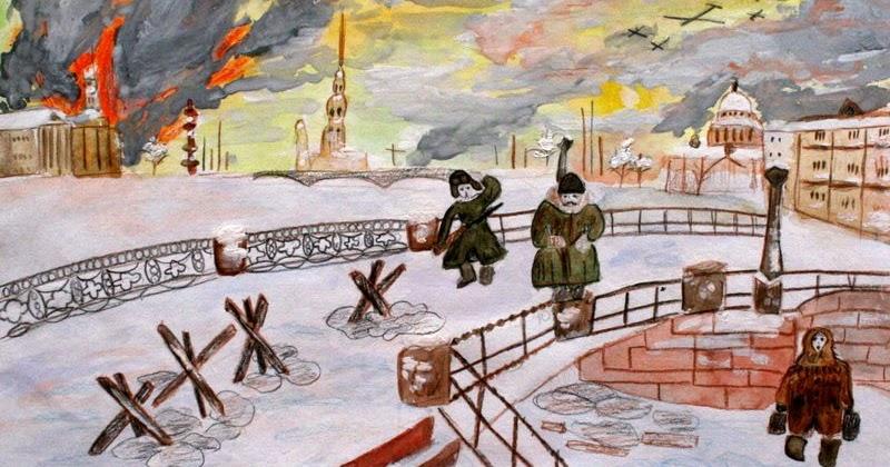 конечно иллюстрации к блокадному ленинграду когда ловила себе