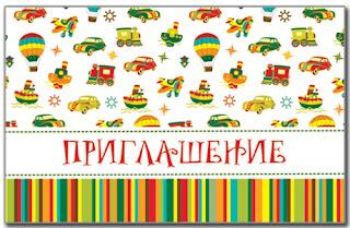 "Детского центра ""Развивайка"""