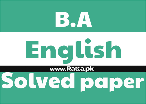 BA English Solved Past Paper 2017