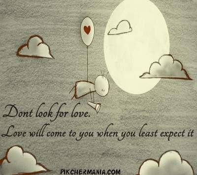 dont look for love wallpaper