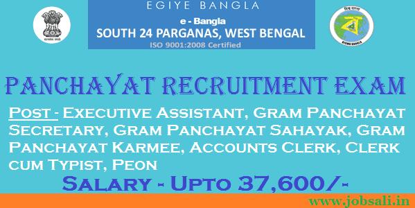 Govt Jobs in west Bengal, West Bengal Gram Panchayat, Gram Panchayat Karmee