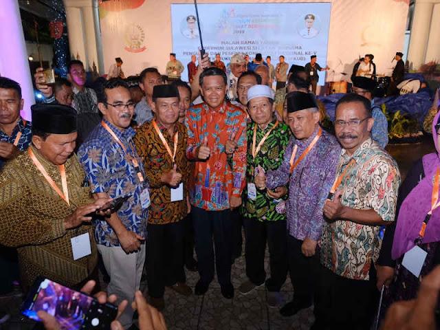 Nurdin Abdullah Ajak FKUB Jaga Kerukunan Umat Beragama di Indonesia