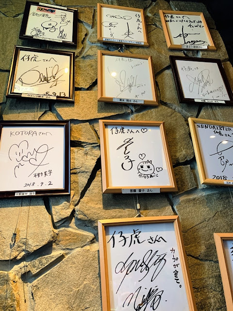 牆壁上貼了好多名人的簽名