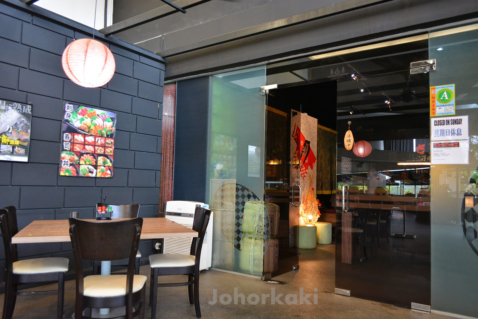 Gozen Japanese Restaurant Amansari