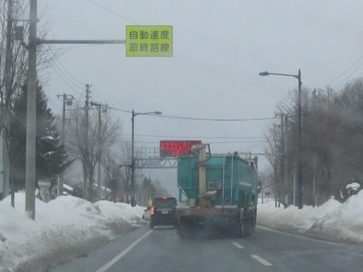 北海道 道路 情報