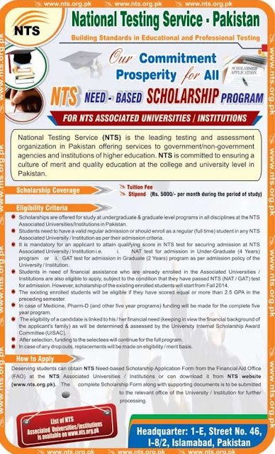 NTS-Need-based-Scholarships