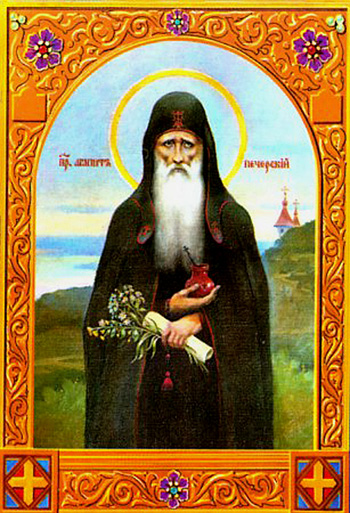Αποτέλεσμα εικόνας για Ορθόδοξο κληρικό π. Αλέξανδρο Κρασνώφ: «Πνευματικές συζητήσεις και Διδαχές του Γέροντος Αντωνίου».
