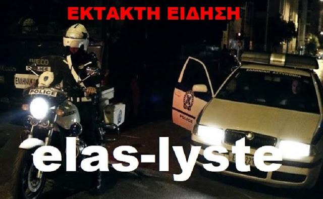 ELASLYSTE-BLOGSPOT