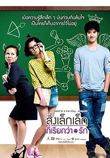 Xem Phim Tình Yêu Sét Đánh 2010