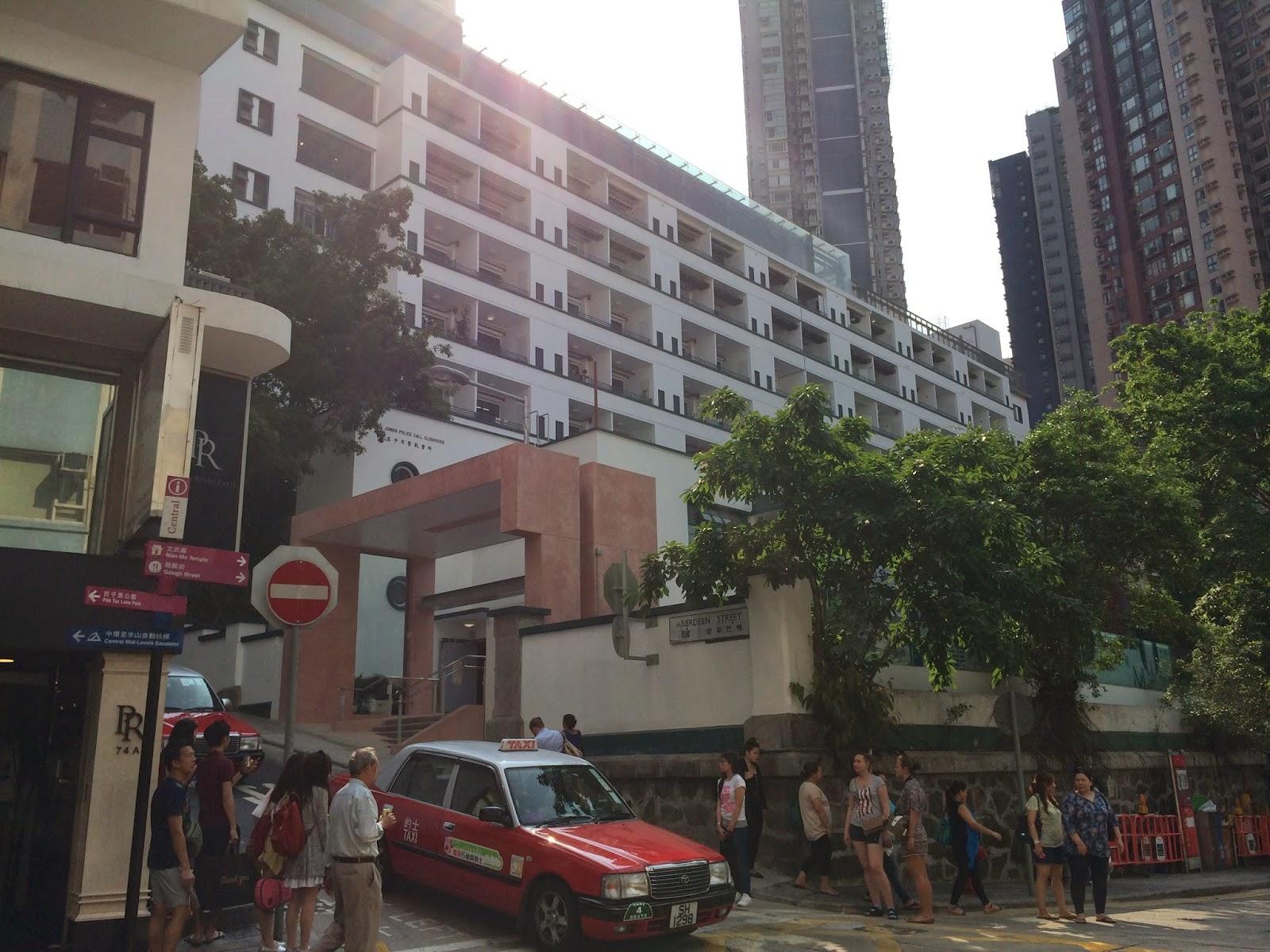 Old my Blog: [香港]PMQ元創方(活化歷史建築)