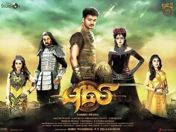 Puli 2015 Telugu Full Movie Watch Online Watch Download Free
