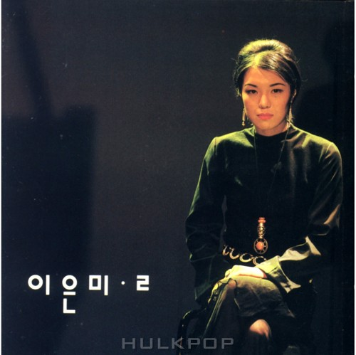 Lee Eun Mee – Lee Eun Mee 2