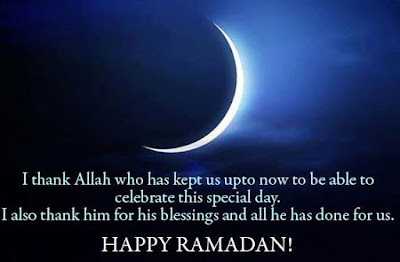 Ramadan Mubarak Wishes Cards: happy Ramadan!