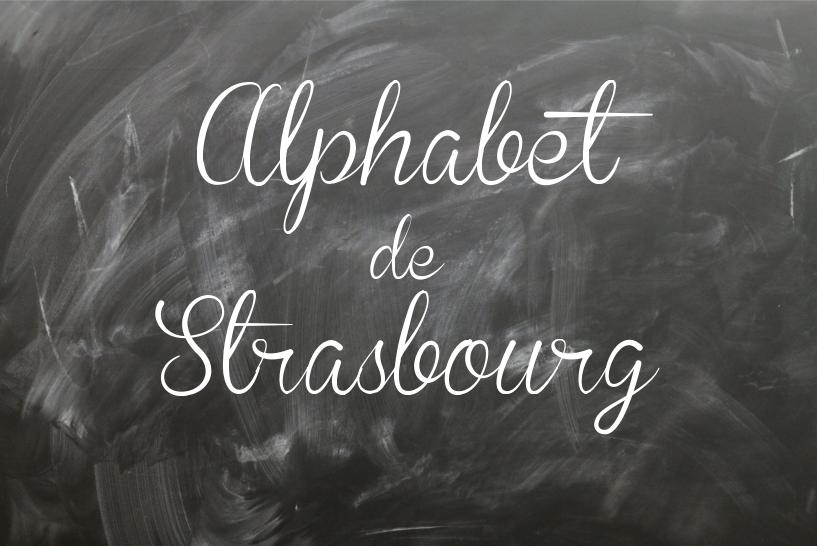 Alphabet de Strasbourg