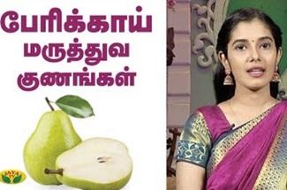 Pears | Benefits and nutrition of Pears | Jaya Tv Adupangarai