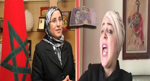 """امرأة مغربية ترد على وزيرة 20 درهم :"""" نحيدو ليك الصالير ونعطيوك 20درهم"""""""
