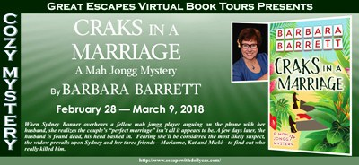 Upcoming Blog Tour 3/2/18
