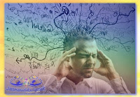 stres - zbiór myśli - chaos w głowie  -  ból głowy