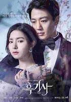Drama Korea Black Knight: The Man Who Guards Me (Subtitle Indonesia)
