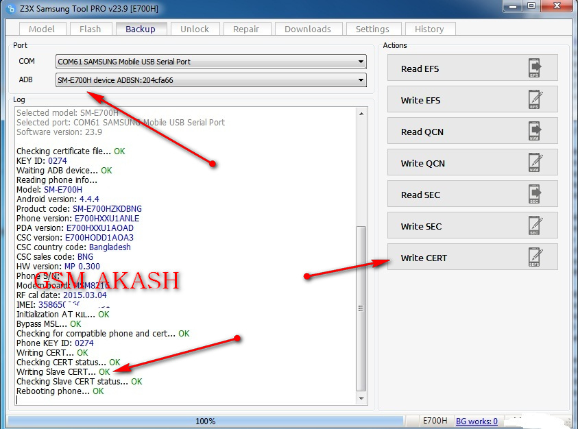 Akash Mobile Zone: sm-e700h cert file dual imei repair 100